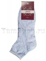 Носки женские Lady Line (3 пары)
