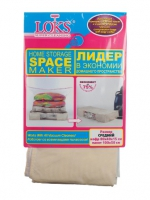 Комплект для хранения одежды Middle (Кофр и вакуумный пакет, размеры: 100x50, 80x40x15)