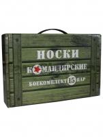 """Кейс носков """"Командирский"""""""