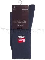 Медицинские носки COMFORT без резинки, без шва