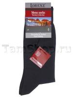Тонкие теплые носки с ТЕРМОВОЛОКНОМ (2 пары)