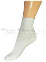 Медицинские носки Премиум СУПЕР-РАСПРОДАЖА