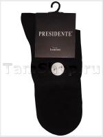 Мужские носки укороченные Премиум