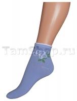 Носки женские хлопковые (2 пары)