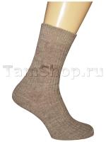 Носки теплые Шерстяные СУПЕР РАСПРОДАЖА!!!